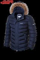 Мужская зимняя куртка Braggart Aggressive (р. 46-56) арт. 3582 46