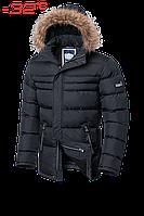 Куртка зимняя опушка Braggart Aggressive 1702C