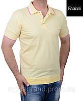 Футболка мужская на лето Fabiani-4205 желтая