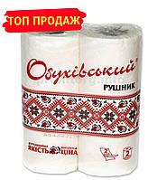 """Бумажные полотенца """"Обуховский"""" 2-х слойное, 2шт/упаковка"""