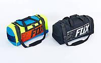 Сумка спортивная для спортзала Fox 5678, 2 цвета: размер 59х26,5х25см