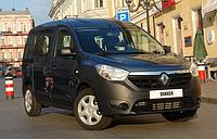 Силовые обвесы Renault Dokker с 2013 г., кенгурятники и пороги