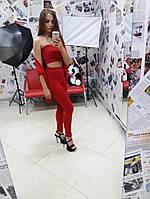 Стильный женский спортивный костюм у-56511