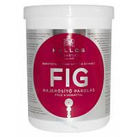 Маска для волос Kallos Fig укрепляющая с экстрактом инжира