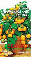 """Семена томата """"Балконное чудо Золотое"""", раннеспелого, 0,2 г, """"Семена Украины"""", Украина."""