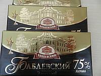 Шоколад Бабаевский элитный  100 гр.