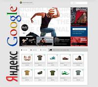 Разработка красивых Web-сайтов быстро и недорого!