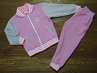 """Спортивный детский костюм """"Бомбер"""" нежно-розовый. Размеры от 92 до 116"""