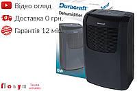 Осушитель воздуха от влажности 10л / сутки Осушувач Duracraft