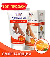 """Крем для ног смягчающий """"Solvex"""" с экстрактом камфоры и апельсинового масла, 50мл"""