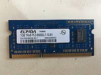 ELPIDA 1Gb So-DIMM PC3-8500S DDR3-1066