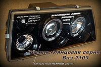 Передние фары на ВАЗ 2109 черного цвета (Ангельские глазки) с корейскими лампами+диоды на габарит!