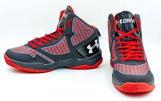 Обувь для баскетбола мужская Under Armour