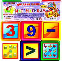 Кубик гиго математика 027\3