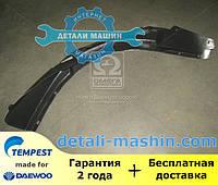 Подкрылок передний правый Матиз 01- (пр-во TEMPEST) 020 0141 100 Daewoo Matiz