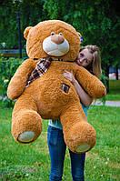 Большой плюшевый мишка Тедди 140 см.мягкая игрушка мишка.мягкие игрушки украина Коричневый