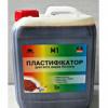 TOTUS Пластификатор M1 для всех видов бетона 10л