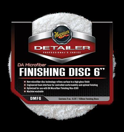 """Полировальный круг микрофибровый финишный - Meguiar's DA Microfiber Finishing Disc 6"""" 150 мм. белый (DMF6), фото 2"""
