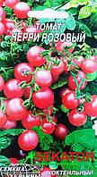 """Семена томата """"Черри розовый"""", среднеранний, 0,1 г, """"Семена Украины"""", Украина."""