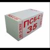 Пенопласт ПСБ-С 35 плотность (Харьков), 50мм (16кг/м3)