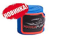 Бинты для бокса Power Play 3046