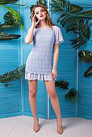 Нежное женственное платье Francheska 42–50р. голубой