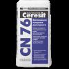 Церезит CN-76 (CERESIT CN-76) Высокопрочное покрытие для пола (4-50мм)
