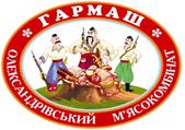"Мясокомбинат "" ГАРМАШ"""