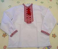 Рубашка вышиванка Козачок