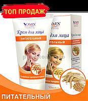 """Крем для лица питательный """"Solvex"""" с экстрактом зародышей пшеницы, 50мл"""