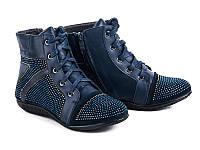 GFB ботинки детские (32-37) G278-2