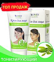 """Крем для лица тонизирующий """"Solvex"""" с экстрактом зеленого чая, 50мл"""