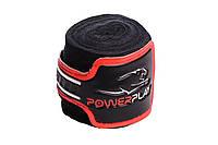 Бинти для боксу Power Play 3046 400, Чорний, фото 1