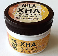 Хна для бровей,росписи тела коричневая 100 г