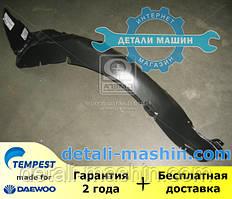 Подкрылок передний левый Матиз 01- (пр-во TEMPEST) 020 0141 101 Daewoo Matiz