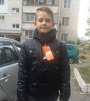 Модная куртка на мальчика демисезонная осень весна 7-16 лет Распродажа!
