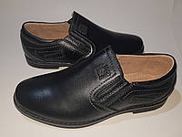 Кожаные осенние туфли для мальчика 31 - 36 размеры