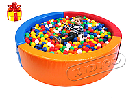 "Сухой бассейн с шариками ТМ Kidigo ""Круг"" 1,5"