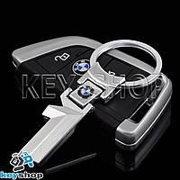 Брелок для авто ключей БМВ (BMW)