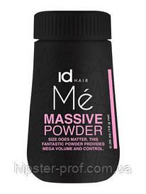 Пудра для объема волос IdHair Me Massive Powder