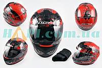 Шлем-интеграл   LS-2   (mod:350) (size:XL, черно-красный, + воротник, PHOBIA)