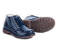 Демисезонные ботиночки для девочек оптом от производителя С.Луч G8839-2 (8пар, 27-32)