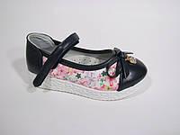 Осенние нарядные туфли на девочку 27 - 32 размеры