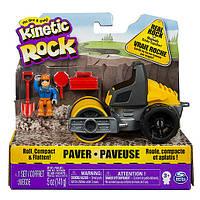 Набор для детского творчества KINETIC ROCK PAVER серый гравий, 141г, аксессуары(11303)