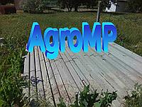Столбики садовые 1.5м опт