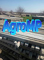 Столбики бетонные для ограждения 1.5м опт