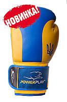 Боксерские перчатки Power Play 3021