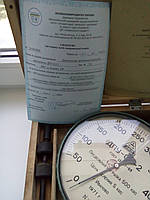 Динамометр ДПУ-0,5 (50-500) кг   возможна калибровка УкрЦСМ