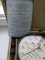 Динамометр ДПУ-0,5 (50-500) кг  с поверкой УкрЦСМ