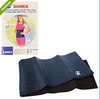 Пояс SUNEX для похудения. Пояс для схуднення